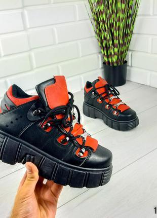 Стильные демисезонные ботинки-кроссовки