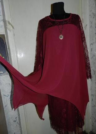 """Шикарное,гипюровое,нарядное платье с асимметричной """"накидкой"""",большого размера"""