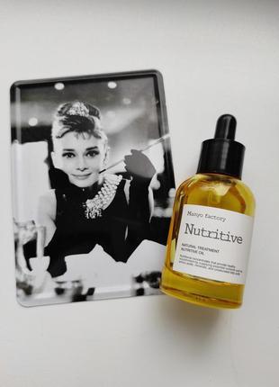 Концентрированное питательное масло для лица nutritive oil  manyo factory  оригинал