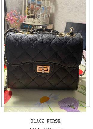 Женская сумка черная сумка через плече на ремне с замочком