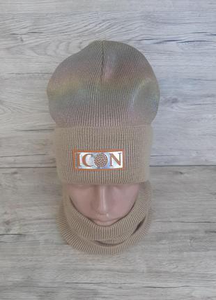 Модная женская молодёжная шапка на флисе с голограммным напылением + бафф. цвет: бежевый.