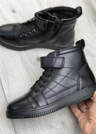 Кожаные ботинки осенние  р.33-22 см для мальчика