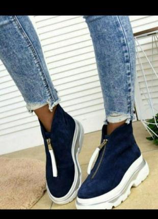 Демисезонные женские ботинки/ деми обувь/ ботильоны