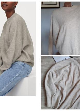 H&m обьеный стильный свитерок р л сток