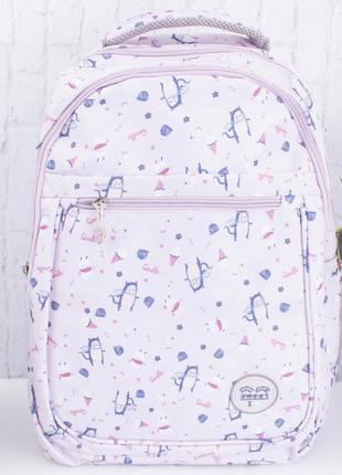 Рюкзак девочке