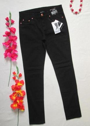 Суперовые стрейчевые чёрные базовые джинсы скинни janina 🍁🌹🍁