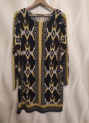 Красивый и оригинальный  длинный свитер р.22