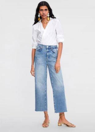 Стильные широкие джинсы