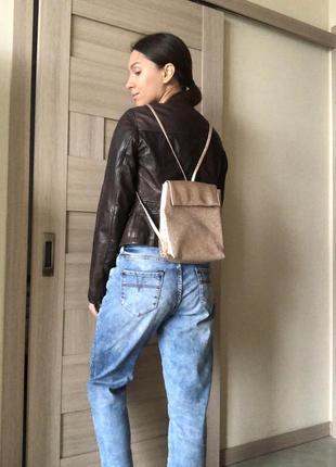 Рюкзак pupa
