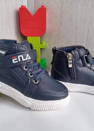 Ботинки деми- 29р-17.8 см ввт синие