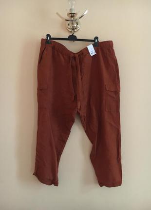 Батал большой размер новые натуральные брюки брючки штаны штаники льняные