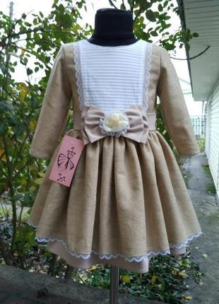 Нарядное праздничное теплое платье, рост 104 и рост 110 см