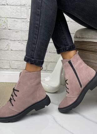Демисезонные ботинки на низком ходу натуральная замша цвет пудра