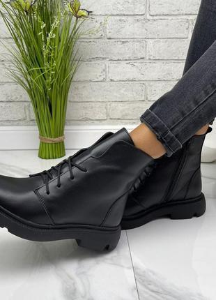 Демисезонные ботинки на низком ходу черные натуральная кожа