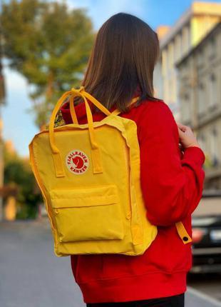 Жовтий рюкзак 16 л fjällräven kanken classic