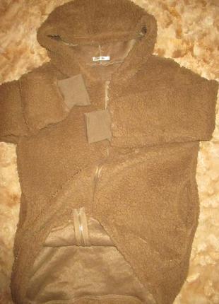 Длинная с капюшоном кофта под овечку -оверсайз или пог44-54