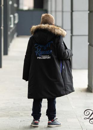 Зимнее пальто для мальчика