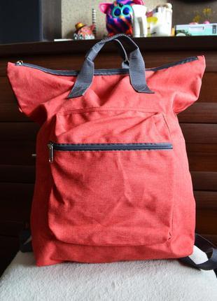 Halfar яркий удобный рюкзак. германия.