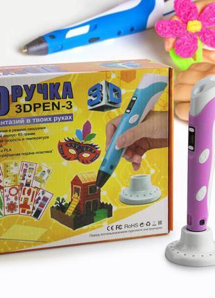 3d ручка +нить +трафарет