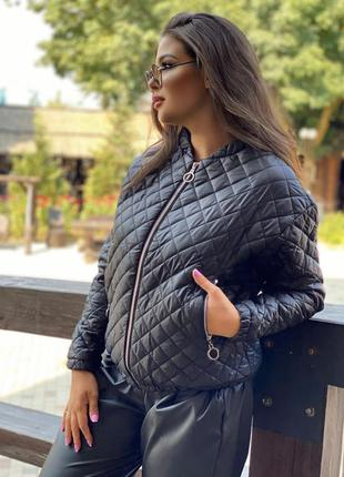 Куртка стеганая на синтепоне 4 цвета