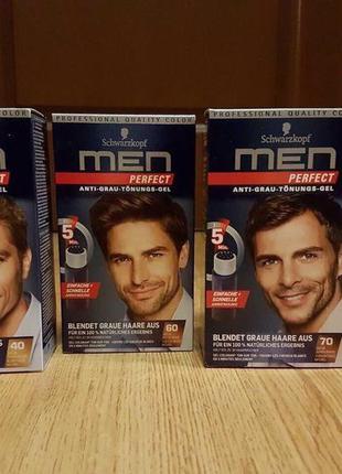 Чоловіча  фарба для волосся.виробник німеччина