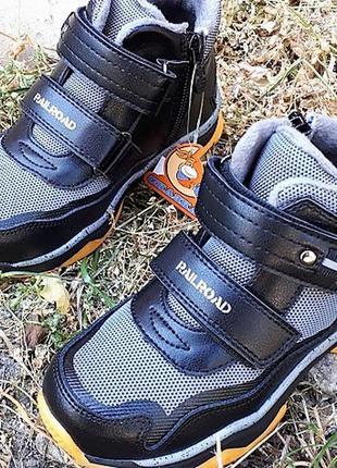 Деми ботинки weestep 5982gr размеры 28-32