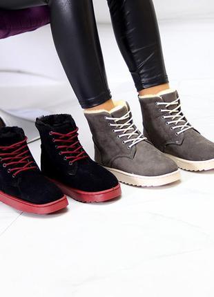 Зима по отличной цене!!!угги на шнуровке разные цвета 36-41р