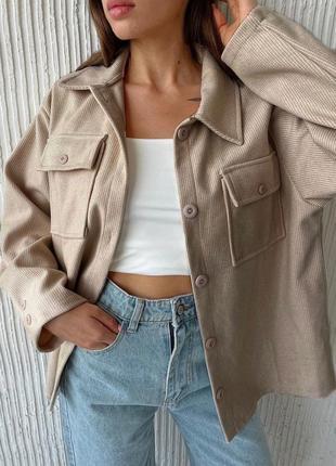 Бежевая тёплая женская рубашка хит сезона