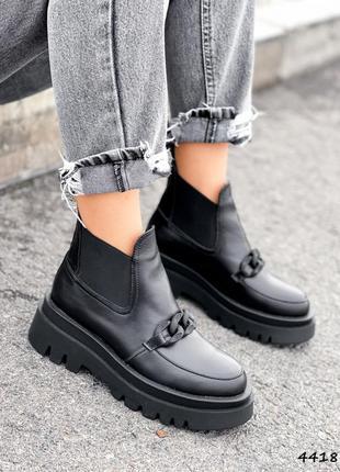 Ботинки женские кожаные с цепью