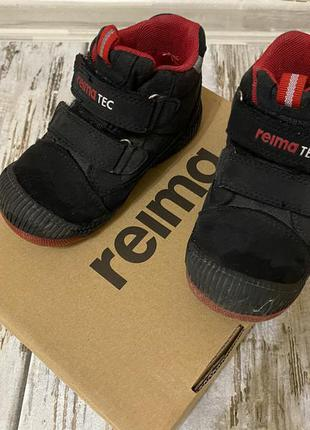 Ботинки reima 24 размер