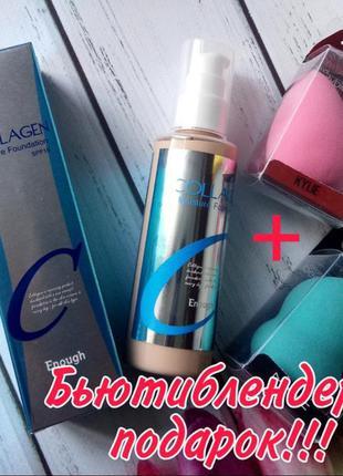 🔥акция🔥 корейский тональный крем collagen  moisture  100 ml spf 15 ,23 тон