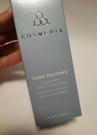 Cosmedix клюквенная отшелушивающая маска pure enzymes