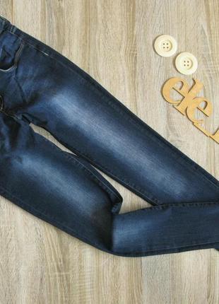 Темно синие зауженные джинсы eur 38