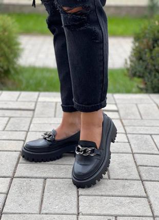 Туфли кожаные с цепью
