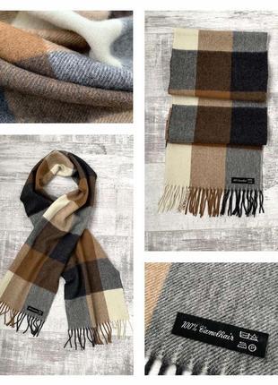 Кашемировый шерстяной шарф 100% шерсть
