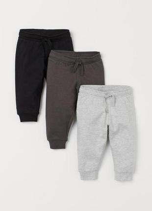 Утепленные штаны, брюки спортивные, джоггеры h&m