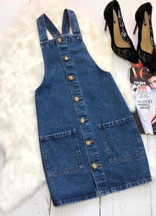 Актуальный джинсовый сарафан, с пуговицами, с карманами, стильный, модный трендовый, denim co