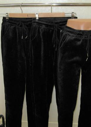 Теплые джоггеры, велюровые джоггеры, спортивные теплые штаны, велюровые штаны на меху р-р 48-52