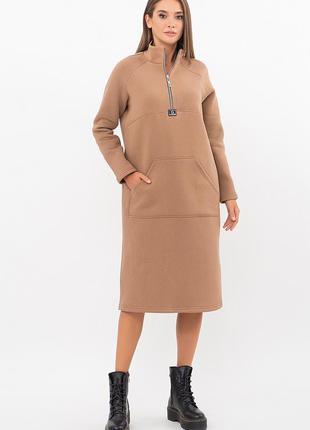 Теплое зимнее платье капучино - тринитка с начесом, 70%хлопок- супер качество