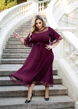 Красивое нарядное длинное платье