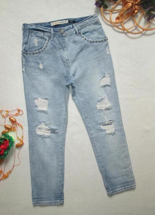 Шикарные джинсы с рваностями zara baggy оригинал 🍁🌹🍁