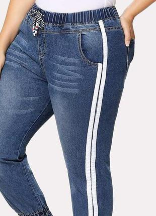 Мегаклассные стрейчевые джинсы скини ....