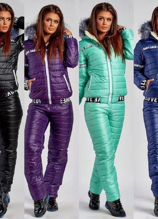 Костюм belle зимний спортивный лыжный теплый на овчине и синтепоне. куртка с капюшоном и штаны