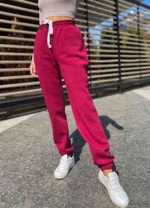 Спорт брюки трехнить