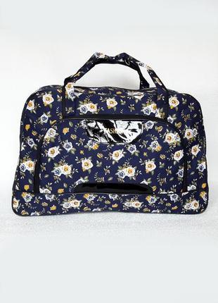 Вмістима сумка -саквояж дорожня