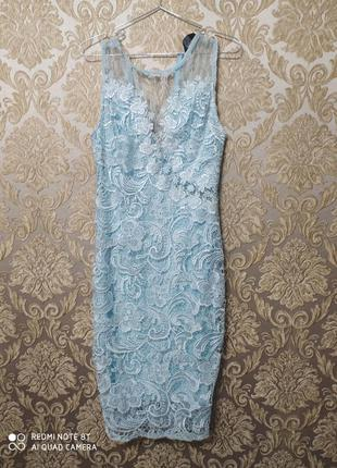 Вишукане плаття