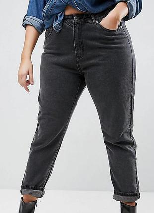 Мегаклассные джинсы слоучи, мом  на пышные формы universal...