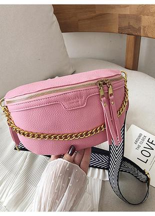 Женская кожаная розовая сумка/женский клатч/розовая сумочка/сумка-клатч