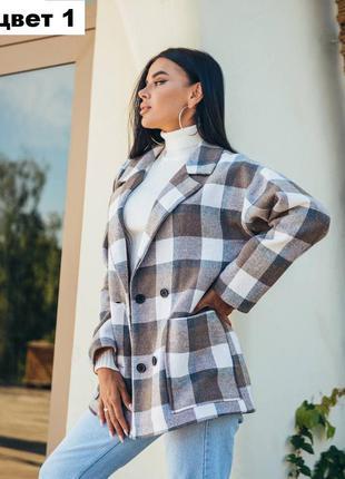 Двубортный пиджак жакет из шерстяной ткани