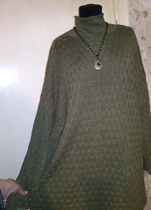 Стильный,фактурный,свитер-туника с пышным рукавом,большого размера-оверсайз
